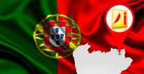 Distrito de Bragança Portugal