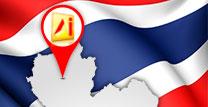 Changwat Lampang Thailand