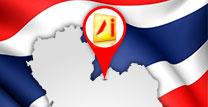 Changwat Loei Thailand