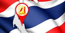 Changwat Phatthalung Thailand