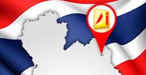 Changwat Sakon Nakhon Thailand