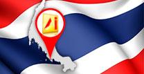 Changwat Satun Thailand
